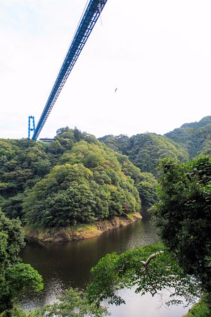 Hitachiota, Japón: 初めて目の当たりにするバンジージャンプでした。