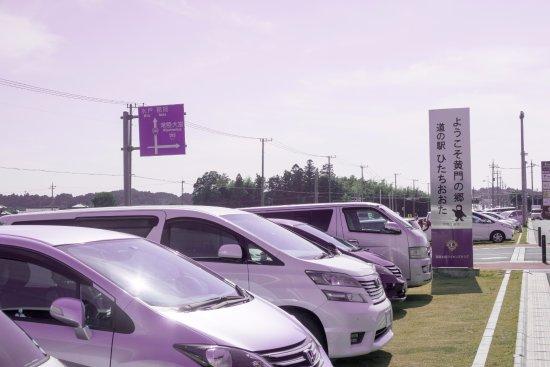 Hitachiota, Japón: 駐車場は台数も多くて、使いやすいレイアウトだと思います。
