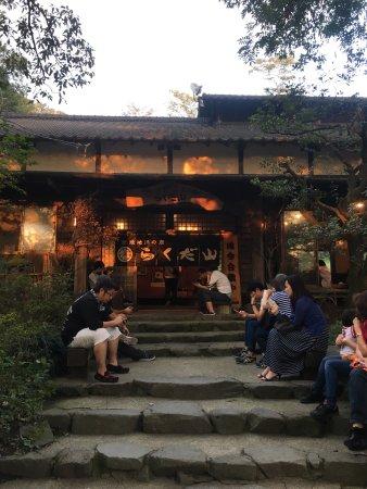 Takamori-machi, Japonia: photo0.jpg