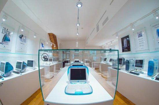 iTuesday & iWednesday at Apple Museum: Discount PASS