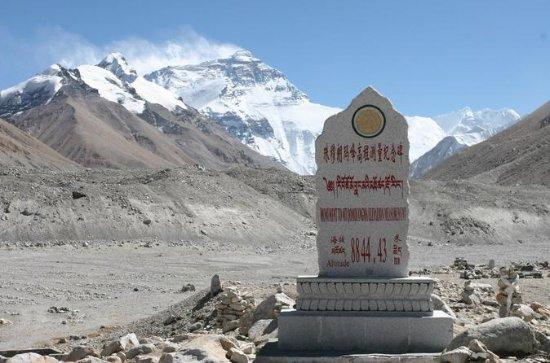 3-Days Lhasa Everest Kathmandu Nepal Overland Adventure of Tibet
