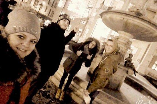 Bratislava Chasse au trésor