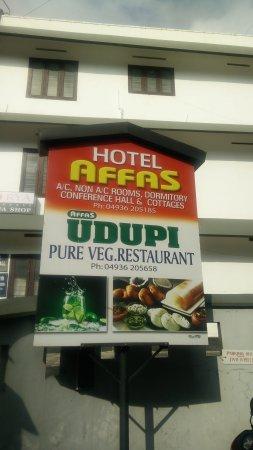 Udupi Restaurant