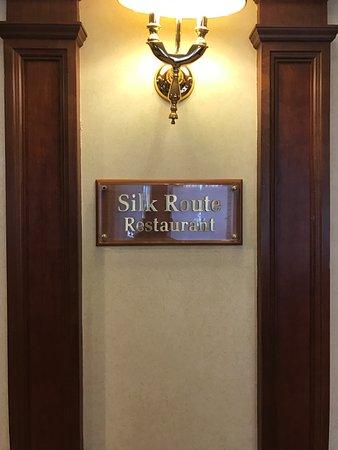 Royal Qatar Hotel: photo4.jpg