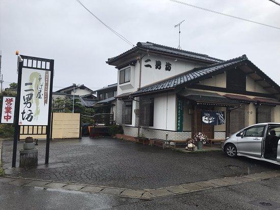 Sabae, Japan: 店の外観