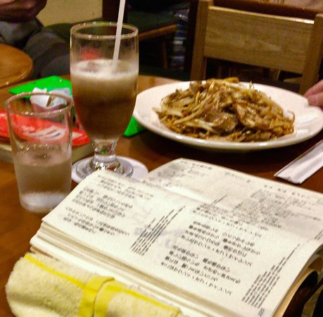 Tomoshibi Japanese Restaurant