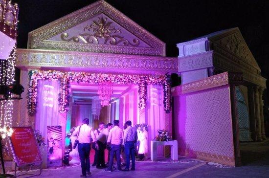 Aapno Ghar Resort: Enterence Gate