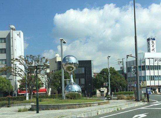 Ube, Japonya: 野外彫刻 seed増殖 外観