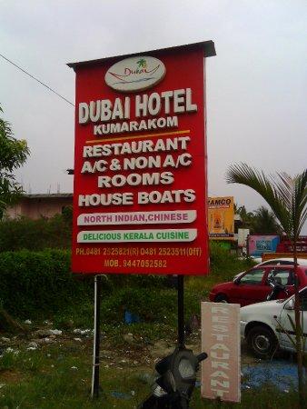 Sign board near hotel dubai dubai hotel for Nearest hotel to dubai design district