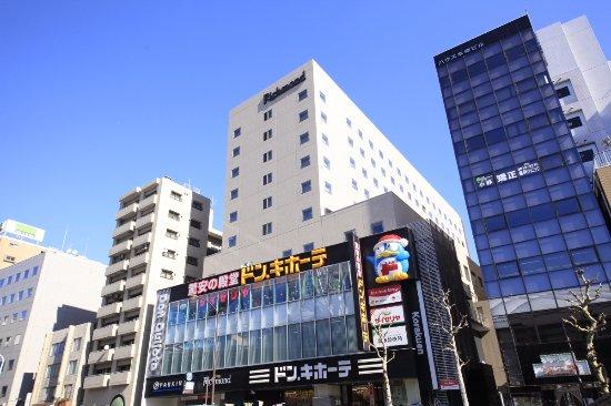 東京水道橋Richmond飯店