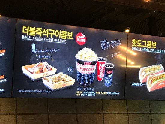 Pyeongtaek, South Korea: some of the menu items