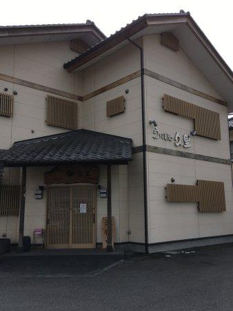 Midori, Jepang: うなぎ処 久里