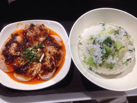Lao Shang Hai Restaurant: Veg rice