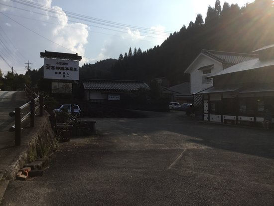Toho-mura, اليابان: photo0.jpg