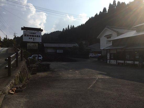 Toho-mura, Ιαπωνία: photo0.jpg