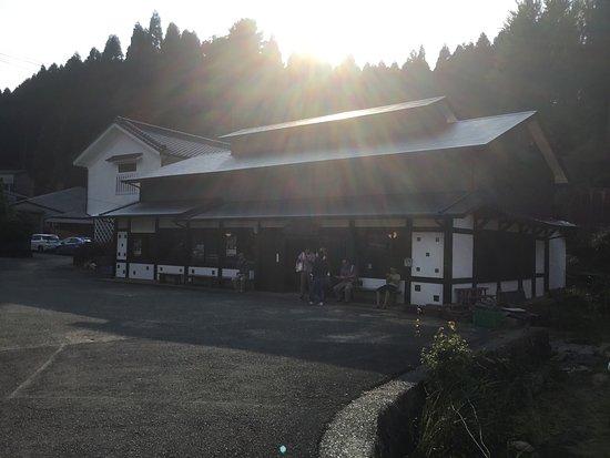 Yanase Hongama Shusetsuan