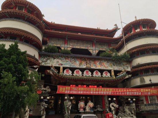 Ci De Ci Hui Tang