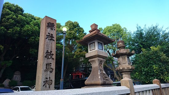 Minume Shrine
