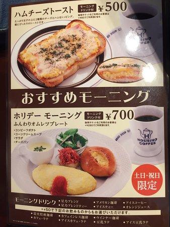 Hoshino Coffee, Kasukabe