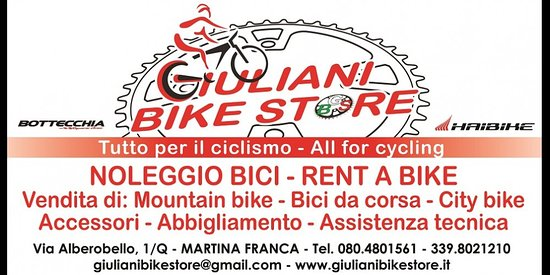 ‪Giuliani Bike Store‬