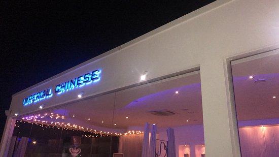 Imperial Chinese Restaurant: photo0.jpg