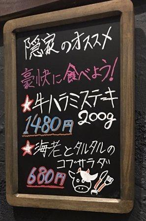 Yoshikawa, Japón: オススメ