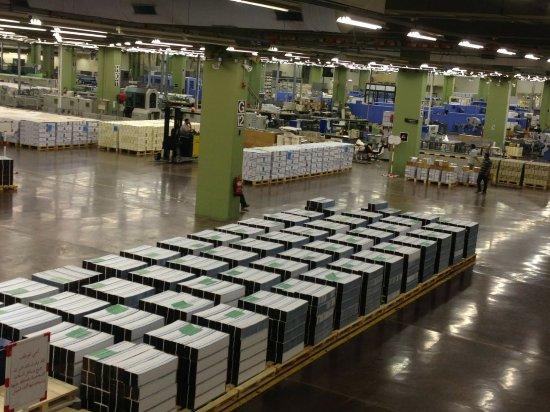 King Fahd Glorious Quran Printing Complex