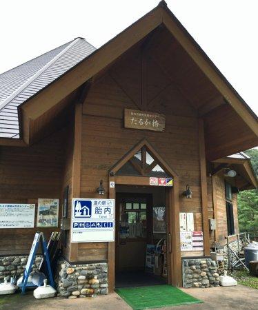 Tainai Michi-no-Eki: 道の駅 胎内 周囲の施設