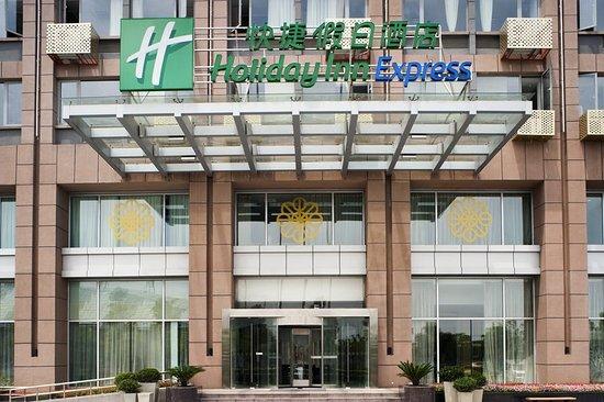 Holiday Inn Express Changshu: Hotel Exterior