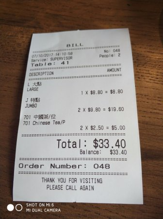 Hornsby, Australia: Bill with no name of the restaurant