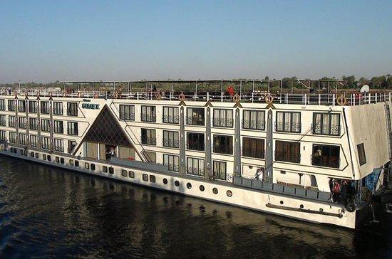 Reservar Crucero Royal Esadora 5 días...
