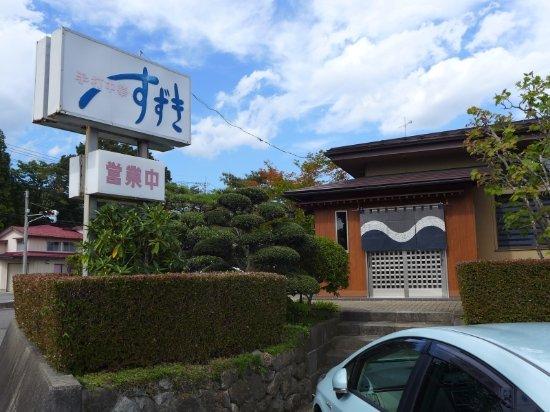 Shirakawa, Jepang: お店の外観