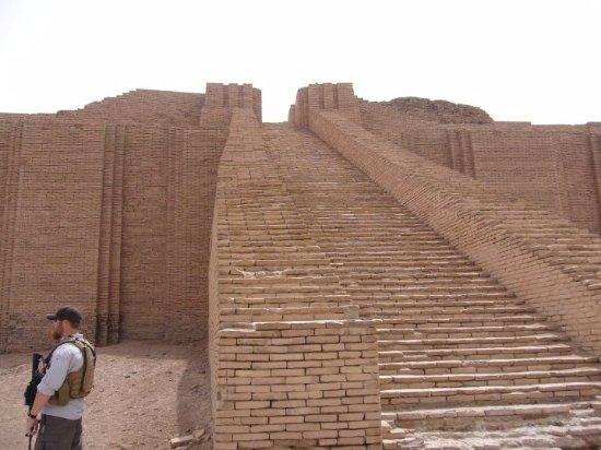 Nasiriyah, Iraque: Ziggurat