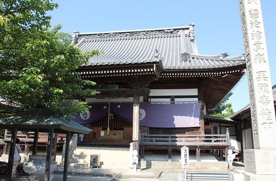 Zentsuji Photo