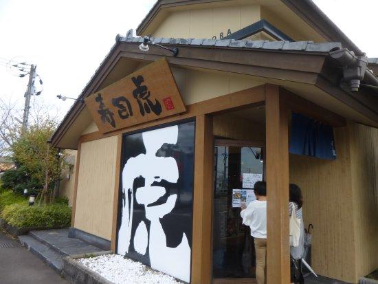 Miyakonojo, ญี่ปุ่น: 店舗入口