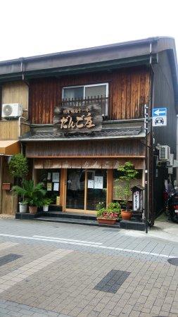 Kashihara, Япония: DSC_1690_large.jpg