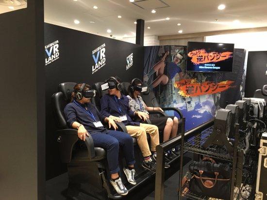 Shibuya VR Land