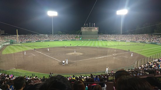 Sutaruhin Stadium