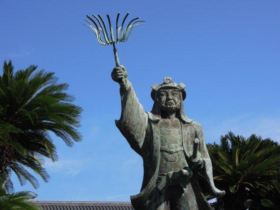 Kuranosuke Oishi Statue