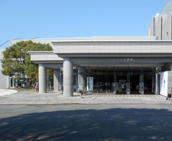 Sathankusu Chikugo