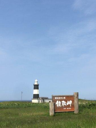 Cape Notoro : 能取岬燈塔