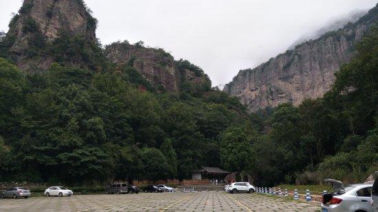 Yueqing 사진
