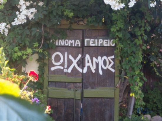 Décor de la terrasse - Picture of Oh Hamos, Adamas - TripAdvisor