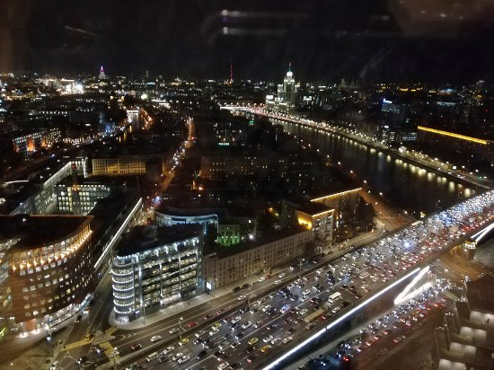 Swissotel Krasnye Holmy Moscow: View from 29th floor @ a reception drink & dinner