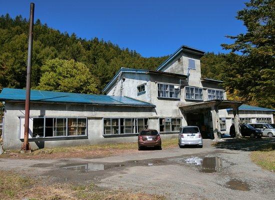 Old Hokutan Shimizusawa Ore Office