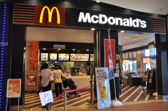McDonald's Ogaki Aqua Walk: 大垣アクアウオーク店/親子連れが多かったようです