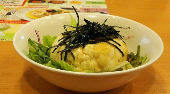 Niiza, Japon : IMG_20171011_125558_large.jpg