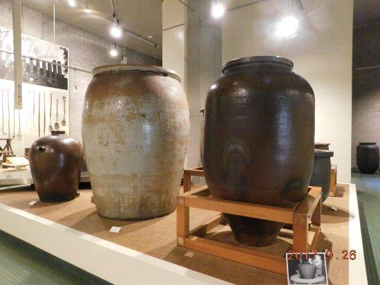 Tokoname Tounomori Museum