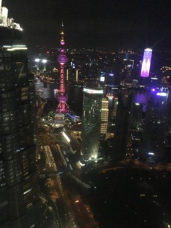 Park Hyatt Shanghai: The night view is breathtaking