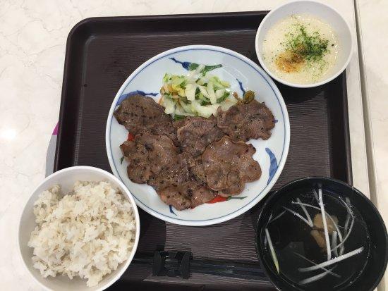 Koshigaya, Japan: photo1.jpg